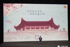 小米6X正式发布:前后2000万+骁龙660 AIE,售价1599元!