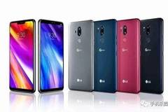 LG G7正式发布, 骁龙845+6.1寸广色域刘海屏