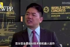 刘强东:京东员工数量将减50%,一周只工作3天!危机来袭!