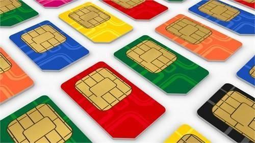 工信部:5月1日起 移动通信转售业务正式商用