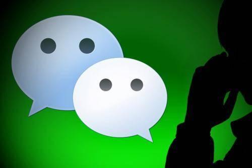 微信回应提取被删聊天记录:通过手机端恢复文件提取