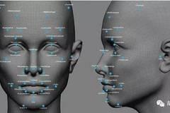 """未来地铁""""刷脸""""是创新还是鸡肋?"""