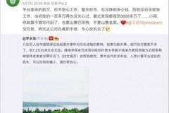 罗永浩:当初投了100多万炒币 最近涨到3000多万了