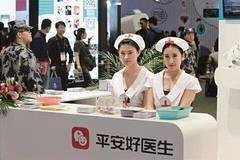 """""""互联网+医疗健康""""的南坡与北坡"""