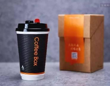 将社交玩法玩到极致的连咖啡,如何让咖啡成为日常消费