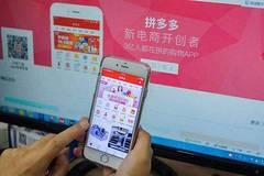 """拼多多黄峥回应""""商家维权风波"""":冻结资金100%赔付给消费者"""