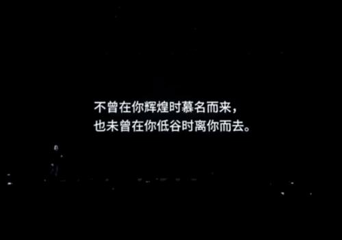 魅族内部调整:杨柘和李楠互换角色 白永祥依旧没消息