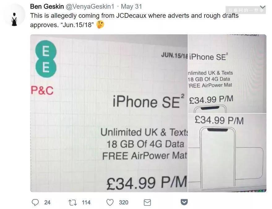 今年会有 3 款新 iPhone?等下,可能是 4 款