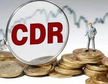 独角兽CDR下的战略配售基金,将为普惠金融打开新大门