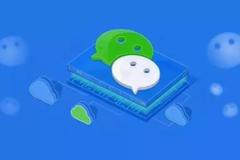 运营思考:如何做好一款小程序?