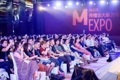 营销风向标,2018梅花网传播业大展北京站圆满落幕!
