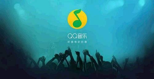 腾讯音乐IPO:估值或超300亿美元,但成本过高难盈利