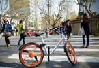 摩拜将限制北京用户停车区域 违停收取管理费