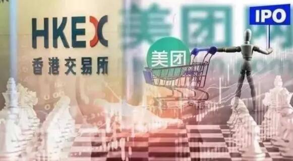 奔赴香港IPO路上的美团点评,究竟能给投资人带来多大的想象空间?