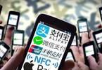 支付宝越南遭禁一事背后:移动支付全球化门坎?