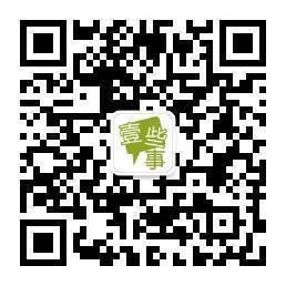 中商文库:2018年中国智能语音行业前景研究报告