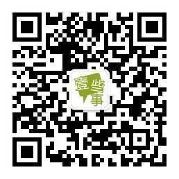 Trustdata:2018年中国互联网家装行业发展分析报告