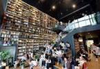 新概念书店无非内容电商线下变体,西西弗终难逃被资本吞并命运?