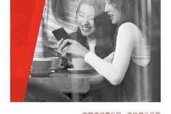 贝恩:2018年中国购物者报告