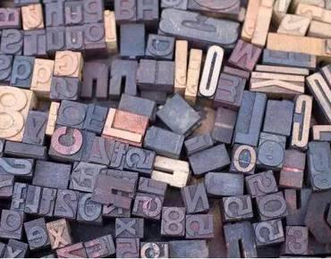 数字化和网络化:解救传统印刷的一剂良药?