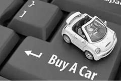 汽車電商紛紛折戟,新零售能唱好這出戲嗎?