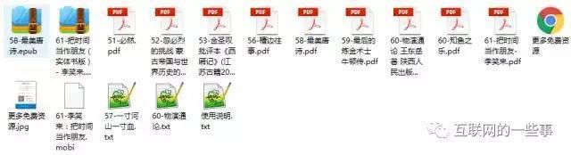 """00本!《罗辑思维》四季书单全集下载,目前最全!"""""""
