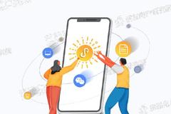 中商文库:2019年微信小程序用户行为研究报告