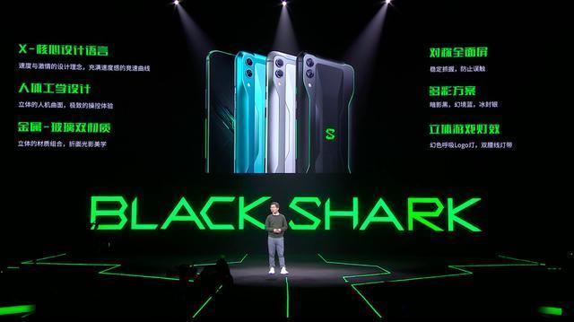原创              黑鲨游戏手机2发布,液冷3.0技术+压力触控