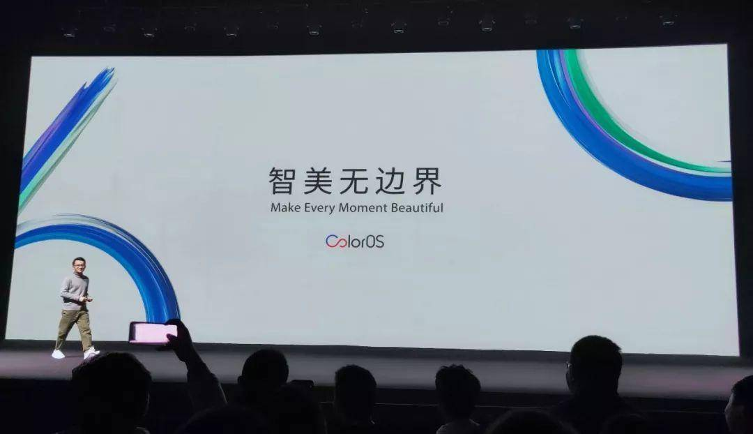 OPPO ColorOS 6正式发布:设计体验全面升级