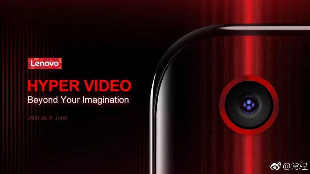 联想Z6 Pro宣布3.27发布:主打HYPER VIDEO