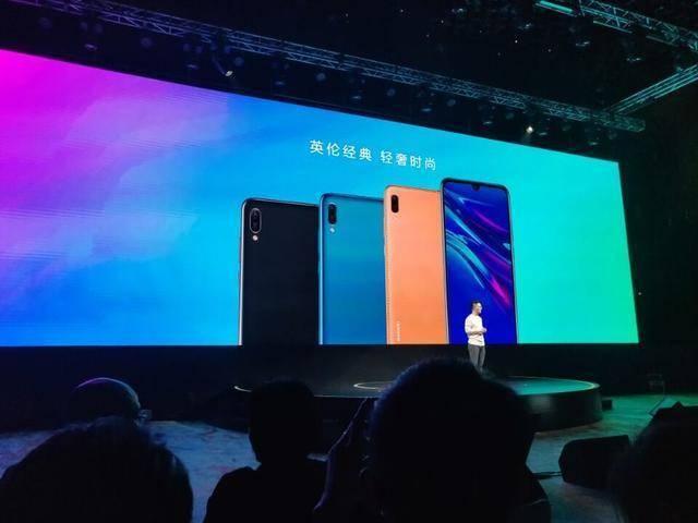 华为畅享9S发布, 2400万像素超广角AI三摄!