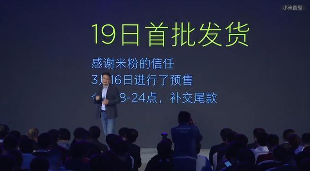 原创              红米Note7 Pro正式发布,骁龙 675 加持+索尼4800万双摄