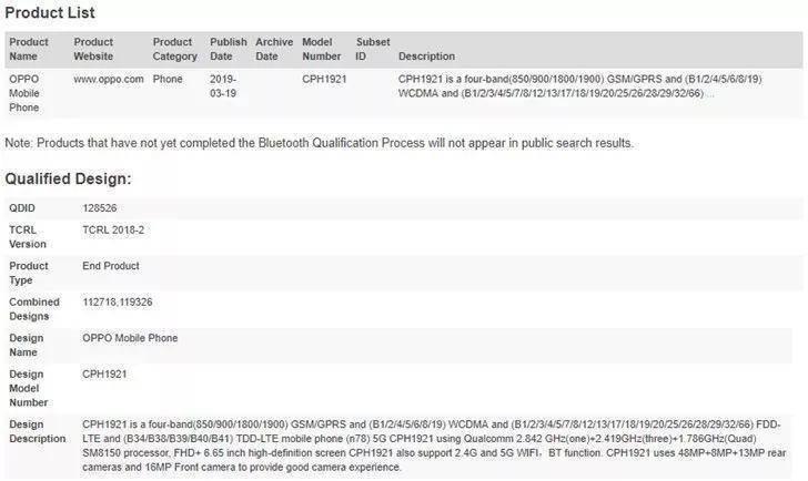 OPPO Reno通过蓝牙认证:或将推出5G版本