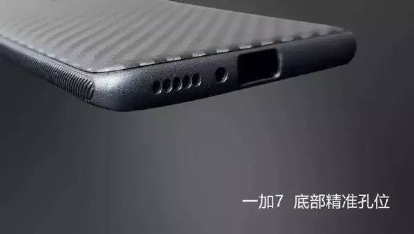 一加7手机壳曝光:升降式摄像头 保留3.5mm耳机孔