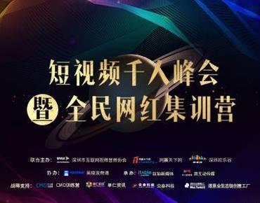 中国十大头部MCN创始人联袂授课,分享涨粉10亿背后的干货!