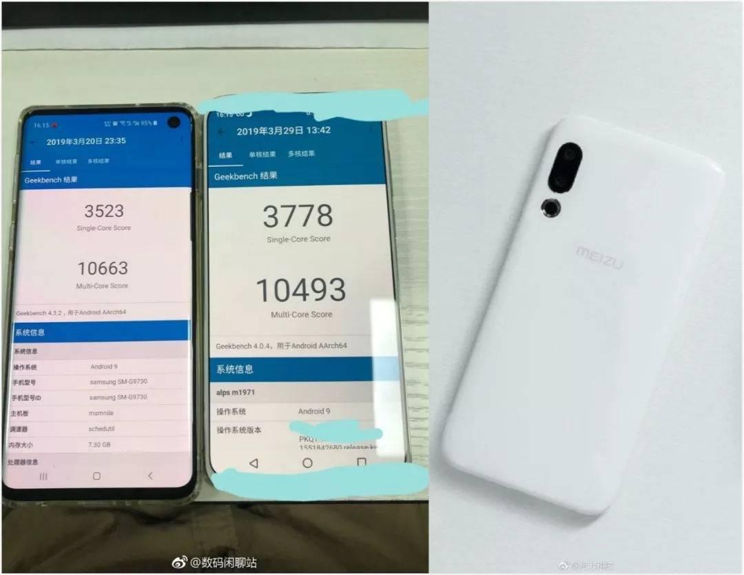 魅族16s宣布将于4.23发布:骁龙855+无刘海全面屏
