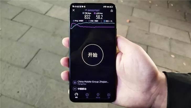 vivo 5G手机首次预商用路测:5G新机年中登场