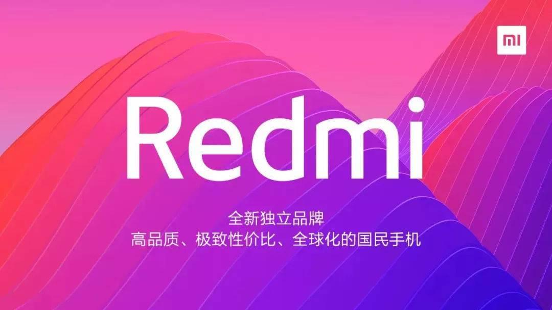 红米Y3将于4.24印度发布:主打3200万像素自拍
