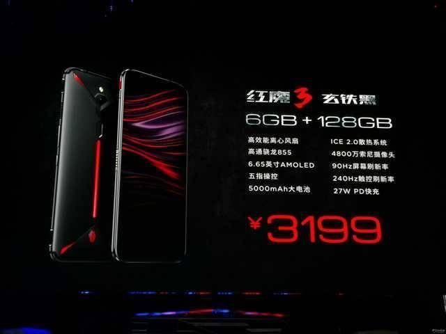 红魔3正式发布,90Hz刷新率屏幕加内置风扇!