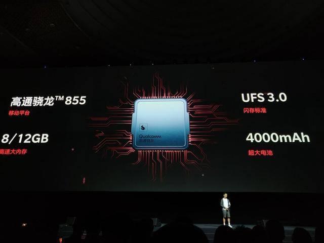 一加7系列国行正式发布,90Hz刷新率流体屏,售价2999元起!
