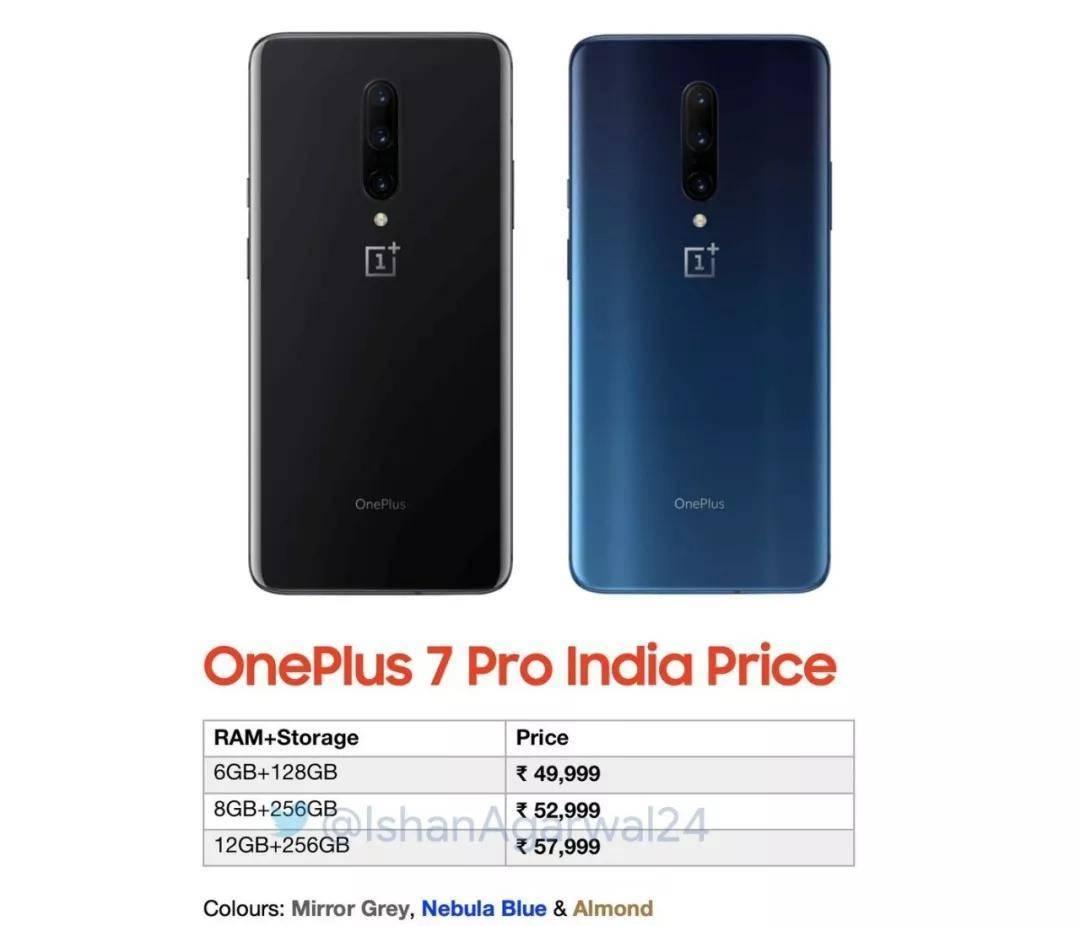 一加7 Pro印度售价曝光:约4783元起