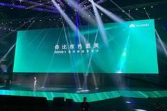 华为nova 5系列发布,3200万人像夜景自拍+40W超级快充!