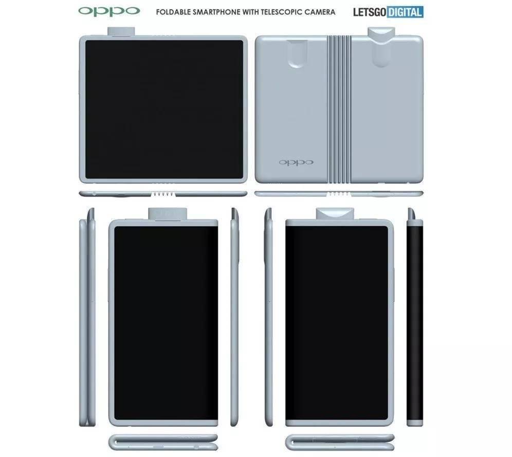 OPPO折叠屏专利曝光:配弹出式摄像头