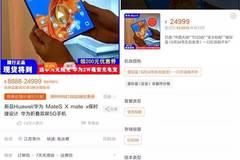 华为Mate X惊现淘宝预售:售价高达24999元