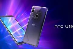 HTC U19e正式发布,搭载高通骁龙710处理器!