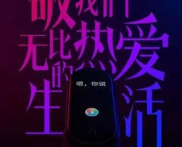 6月11日發布!小米手環4正式官宣:彩色OLED屏幕+小愛同學
