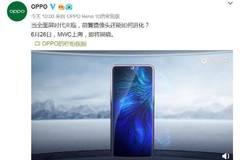OPPO发布MWC预热视频:屏下摄像头26日揭晓