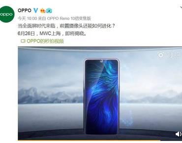 OPPO發布MWC預熱視頻:屏下攝像頭26日揭曉