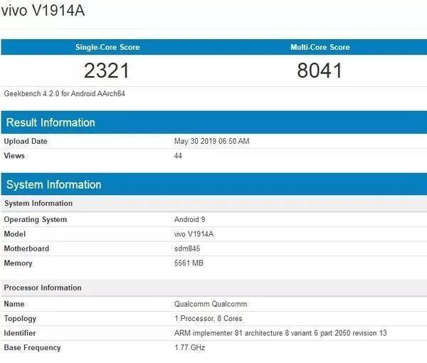iQOO Neo现身工信部:骁龙845+6GB运存