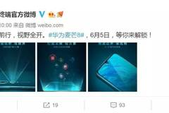 6.5发布!华为麦芒8官宣:超广角三摄+大内存
